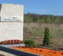 В Туле открыли памятник расстрелянным жителям деревни Колодезное