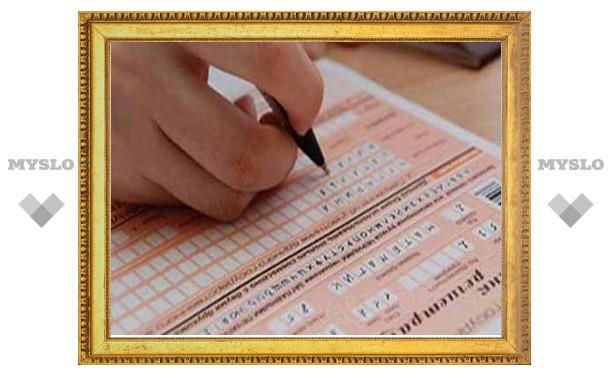 Рособрнадзор назвал минимальные баллы по химии и иностранным языкам