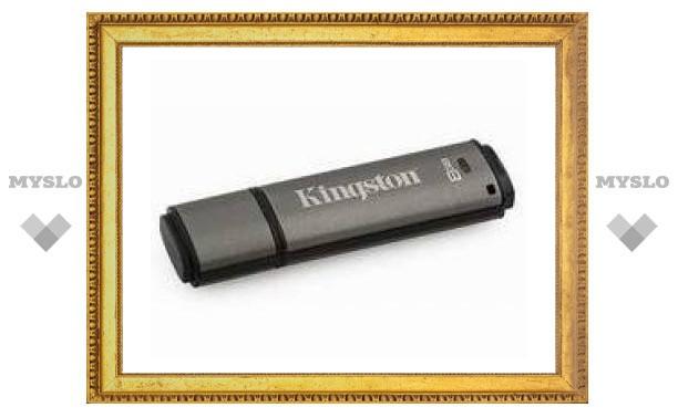 DataTraveler Secure – сверхзащищенные флэш-накопители от Kingston