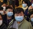 Российским медикам поручили подготовиться к вспышке китайского коронавируса