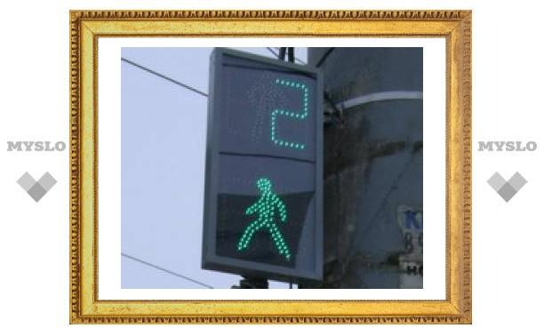 """На остановке """"Педуниверситет"""" установили современный светофор"""