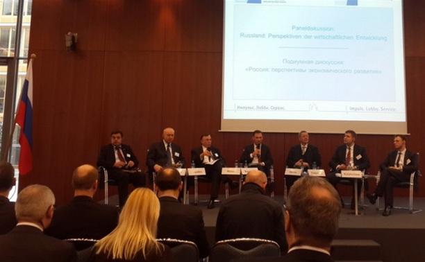 Министр экономики региона принял участие в Российско-Германском форуме