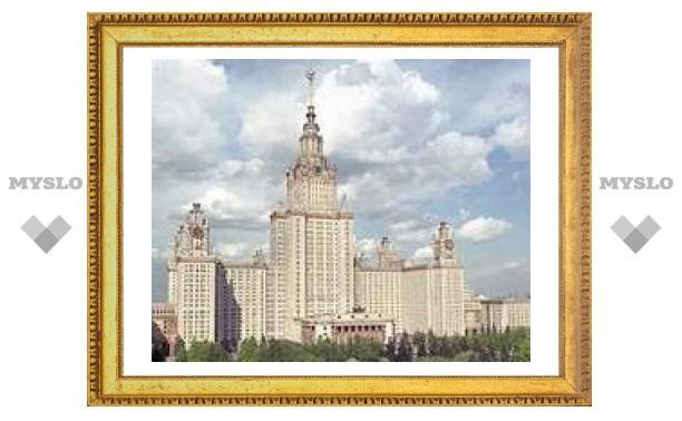 Московский университет поможет Туле