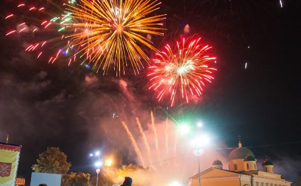День города-2017 в Туле: полная афиша мероприятий