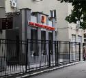 Банк «Тульский промышленник» лишился лицензии