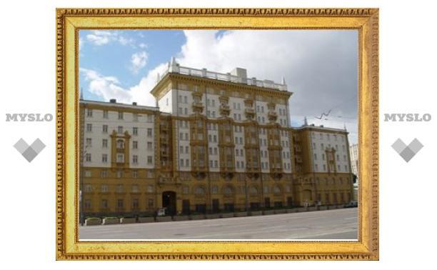 Милиция взяла под охрану посольство США в Москве