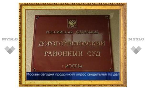 Судью Дорогомиловского суда взяли под охрану от блогеров