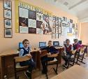 Юные тульские шахматисты заняли второе место на Всероссийских соревнованиях