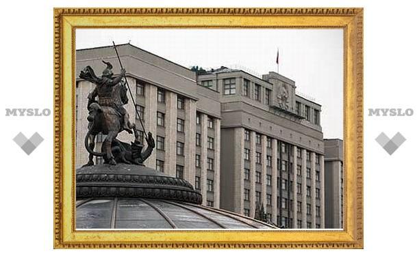 Оппозиция покинула Госдуму в знак протеста против итогов выборов