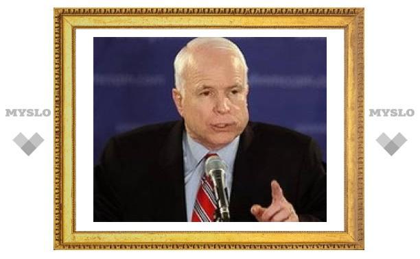 Маккейн прерывает предвыборную кампанию, чтобы спасти экономику