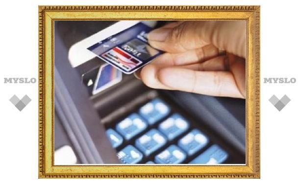 Под Тулой карманник украл кредитную карту
