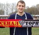 """Болельщики """"Арсенала"""" выпустили специальный шарф к поединку с """"Торпедо"""""""