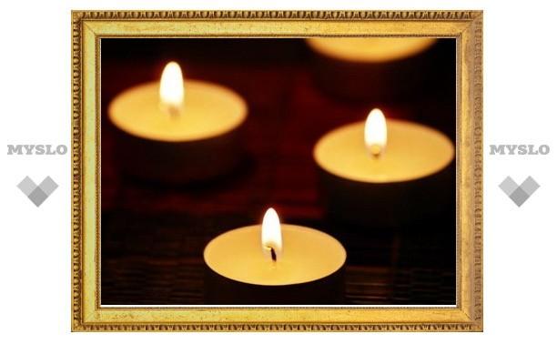 В Туле почтили память погибших в Великой Отечественной войне