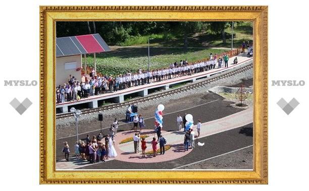 В Новомосковске построят «Аллею невест»