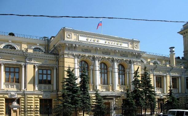 Центробанк отозвал лицензию у банка «Адмиралтейский»