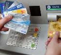 Мошенники изобрели новый способ хищения денег с банковских карт
