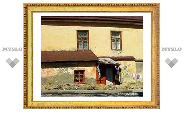 Тула получит 1 миллиард рублей на ремонт домов