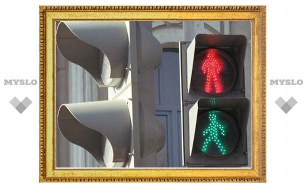 В Туле починили светофоры
