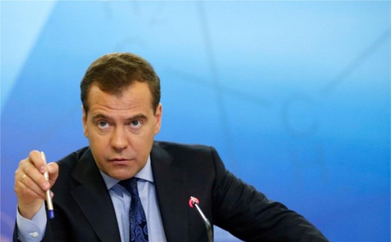 Туляки смогут задать вопросы Дмитрию Медведеву