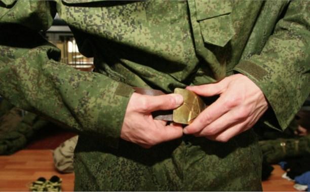 В России появятся резервные армии