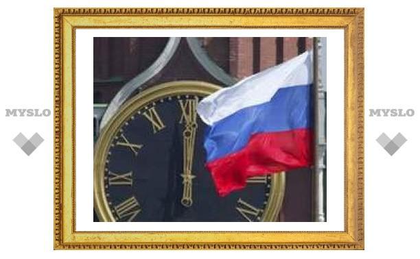 В России стартовала президентская кампания