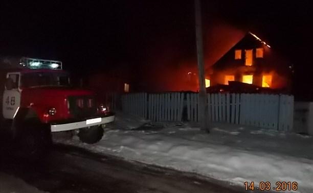 В Киреевске в результате пожара пострадали два человека