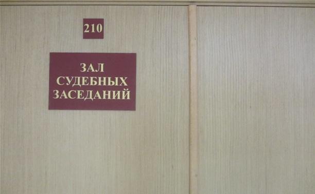 Чиновник-взяточник из Узловой на суде упал на пол и забился в конвульсиях