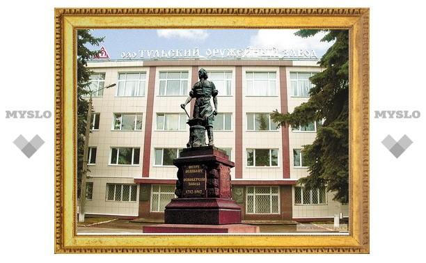 Дмитрий Медведев будет руководить подготовкой к празднованию 300-летия тульского оружейного производства