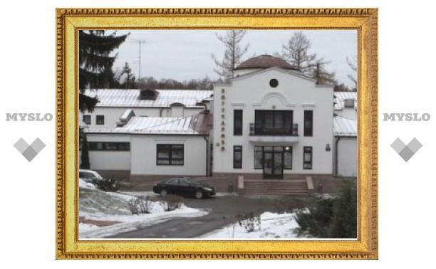 Резиденцию экс-губернатора Тульской области в третий раз выставили на торги