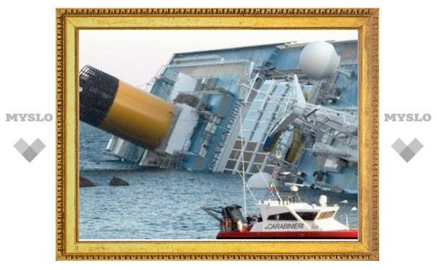 """Крушение """"Косты Конкордии"""" обойдется судовладельцу в 1,5 миллиарда евро"""