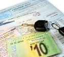 В России для автомобилей появятся электронные паспорта