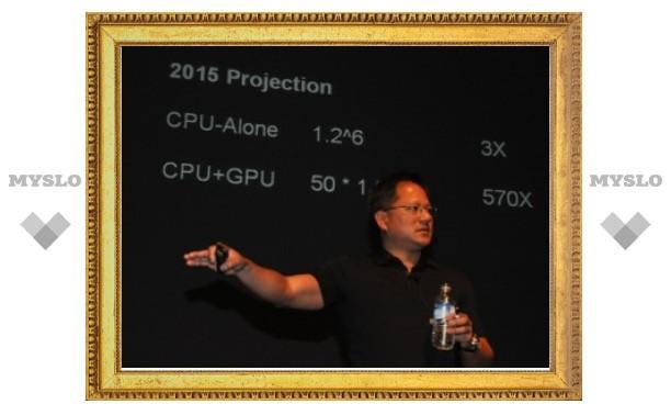 Глава Nvidia пообещал четырехъядерные планшеты за 300 долларов