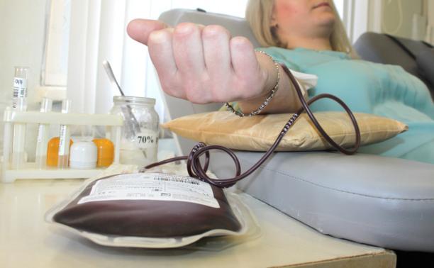 В Тульской области пройдет Всероссийская акция «Суббота доноров»