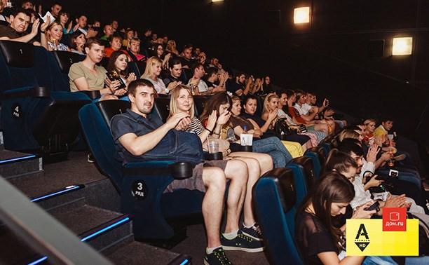 В Туле прошел вечер главных сериальных премьер этого лета
