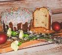 Куличи от предприятия «ВЕНЕВ ХЛЕБ» —  традиции и качество к пасхальному столу