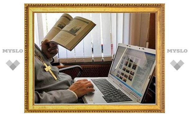 РПЦ пытается ужесточить ответственность сетевых СМИ