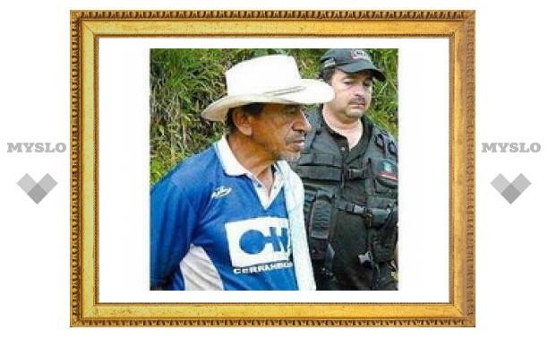 "В Колумбии арестовали местного ""Йозефа Фритцля"""