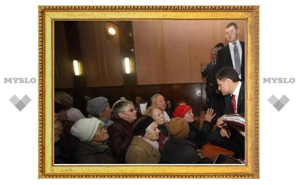 Владимир Груздев провел встречу с жителями Белева