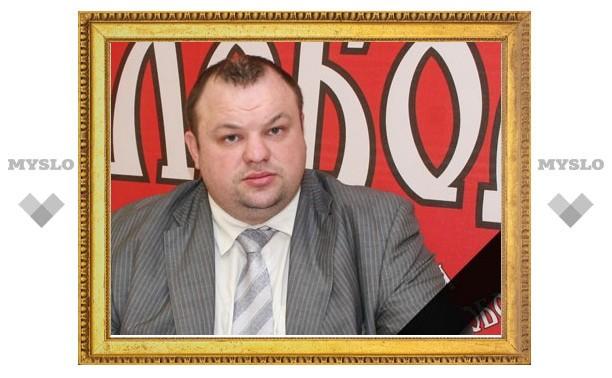Умер Тимофей Шарыпов