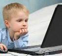 Тульские школьные сайты вошли в ТОП общероссийского рейтинга
