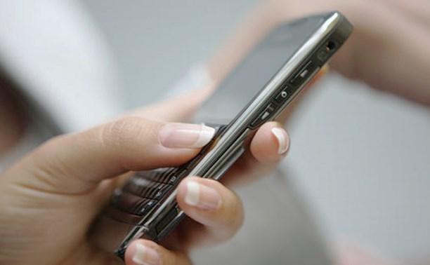 О ходе судебных разбирательств тулякам сообщат по смс
