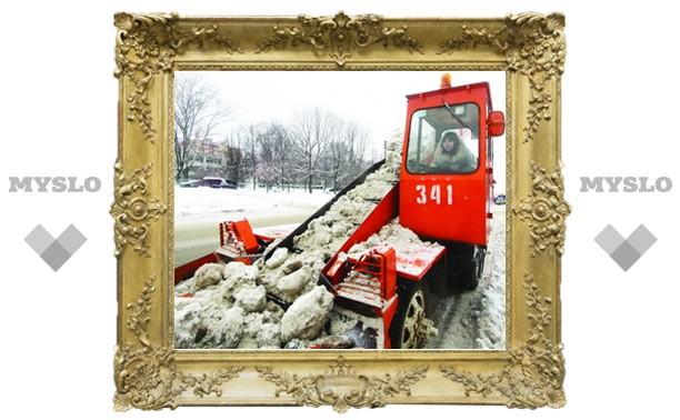 Сколько стоит очистить Тулу от снега? 4 миллиона рублей в день!