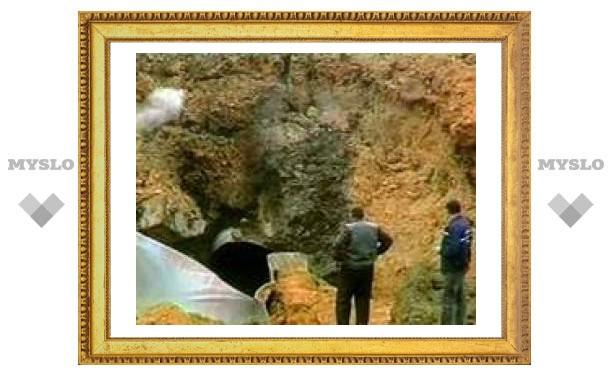 На международном газопроводе на Украине произошел взрыв