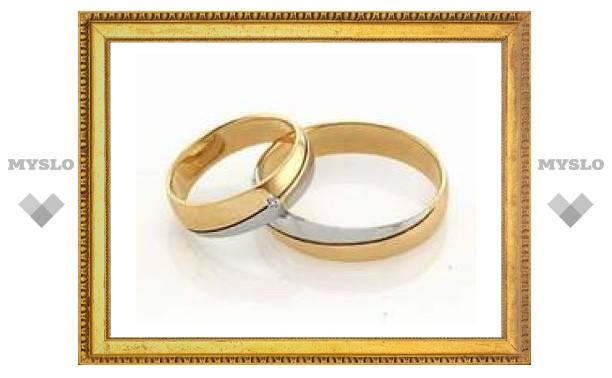 Туляки стали реже жениться