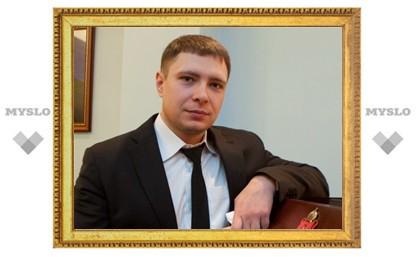 Экс-глава Заокского района Антон Агеев перешел на новую должность