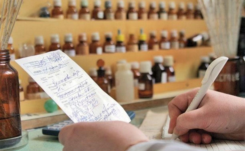 Кому туляки могут пожаловаться на обеспечение льготными лекарствами