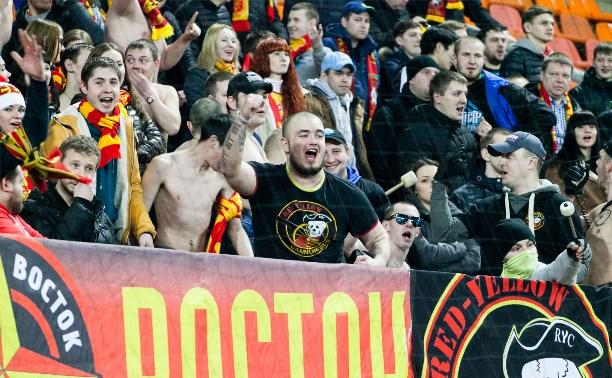 Болельщики «Арсенала» решили бойкотировать матч с ЦСКА