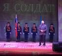 В поселке Косая Гора призывников торжественно проводили в армию