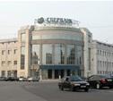 Облизбирком заключил соглашение со Сбербанком