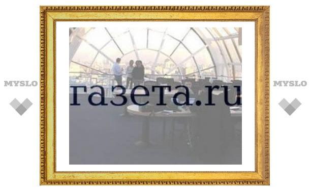 """""""Суп"""" покупает """"Газету.Ру"""""""